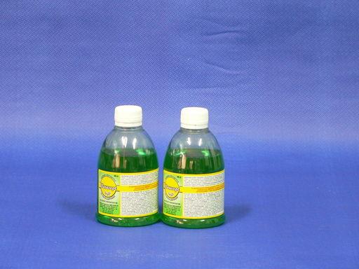 CLARA SEPT fertőtlenítő folyékony szappan 300 ml utántöltő - 1024x768 pixel - 258616 byte