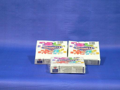 Szalvéta 2 rétegű, fehér, 33x33 cm, 50 db /csomag, 48 csomag/ karton - 1024x768 pixel - 230895 byte
