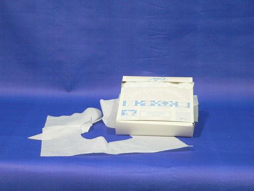 WC ülőke papír 200db/doboz, 10 doboz/karton - 1024x768 pixel - 213362 byte